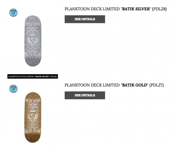 Bildschirmfoto 2014 12 17 um 06.26.58 e1418794133321 PlanktOon   Silver & Gold